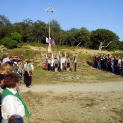 Открытие лагеря, общее построение